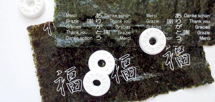 飾り巻き寿司マスター講師がおすすめする海苔巻きグッズ16選