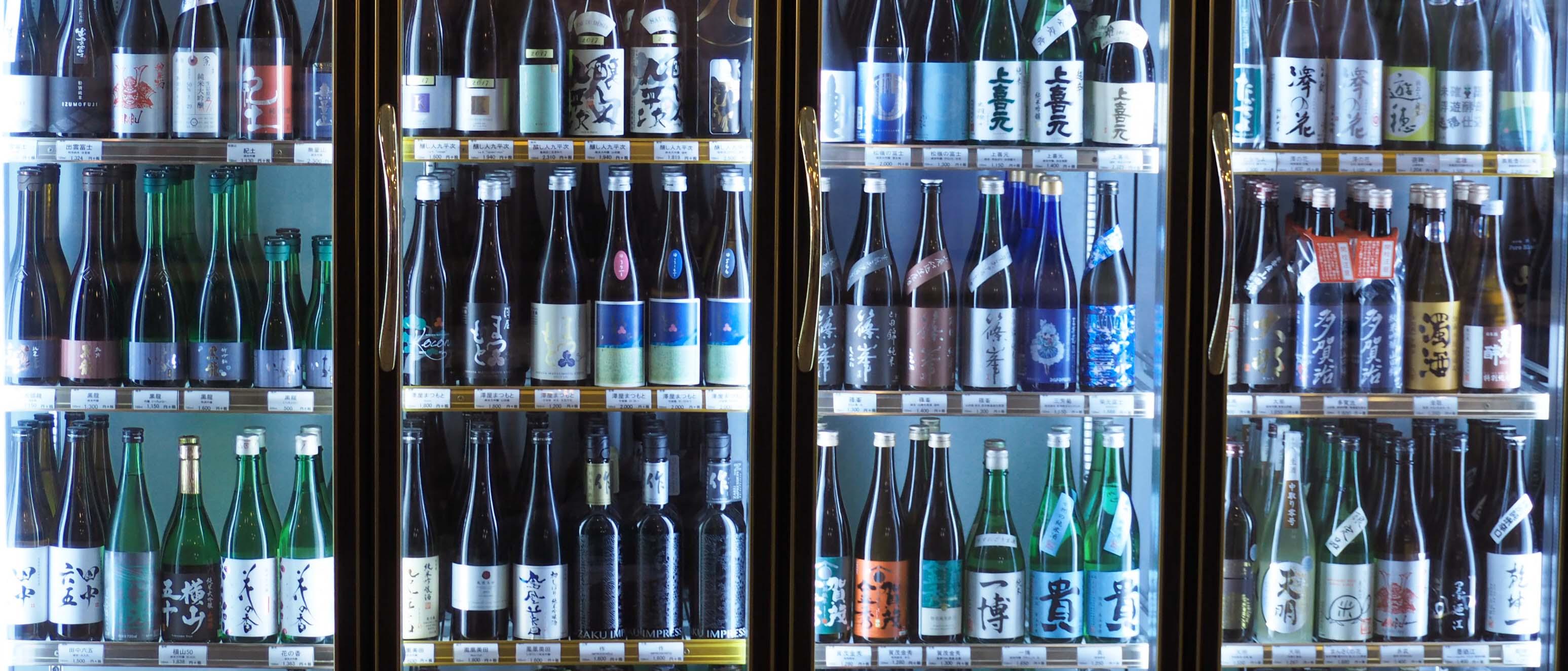 日本酒専門店スタッフがおすすめ!一度は飲んでほしい最高に美味い日本酒7選