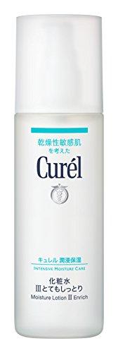 キュレル 化粧水 III (とてもしっとり) 150ml 1枚目