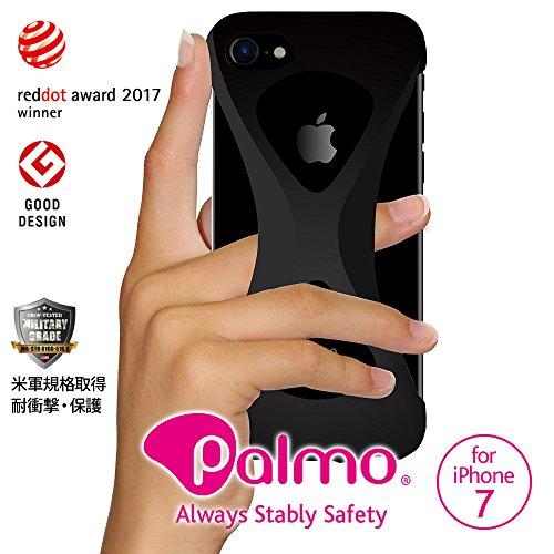 Palmo iPhone7 Black 1枚目