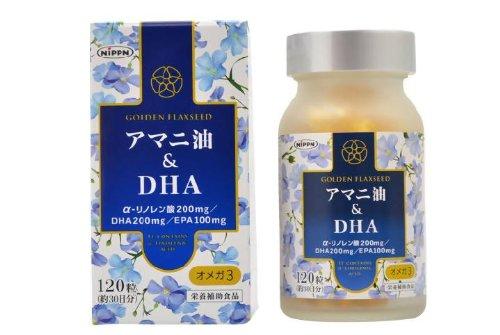 日本製粉 アマニ油&DHA 1枚目