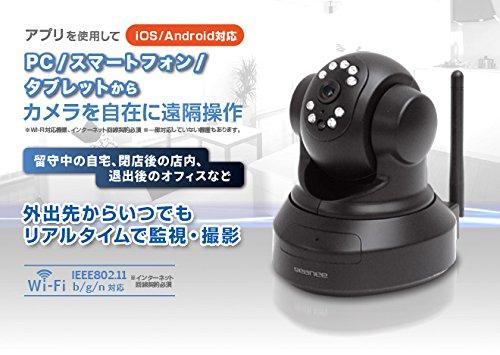 geanee ネットワークカメラ  IPC-01 1枚目