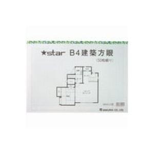 桜井 スター建築方眼紙 KB423 B4 1枚目