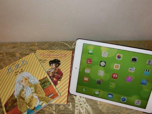Apple iPad Air 2 Wi-Fiモデルの画像