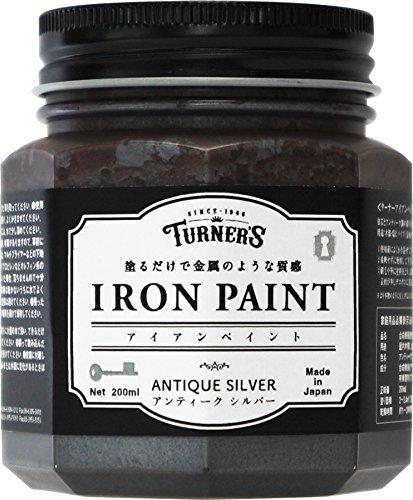 ターナー色彩 水性アイアンペイントの画像