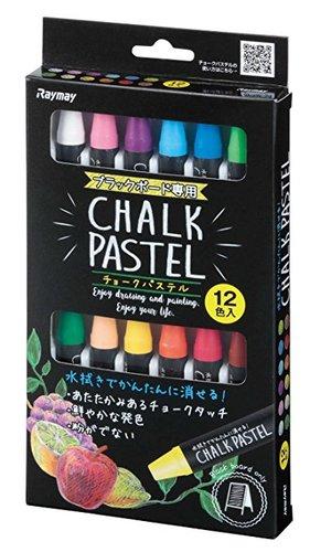 レイメイ藤井 チョーク パステル ブラックボード用 12色の画像