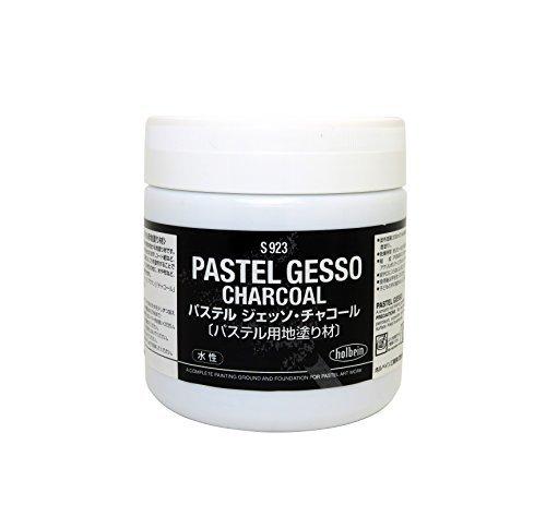 ホルベイン パステルジェッソ チャコールの画像