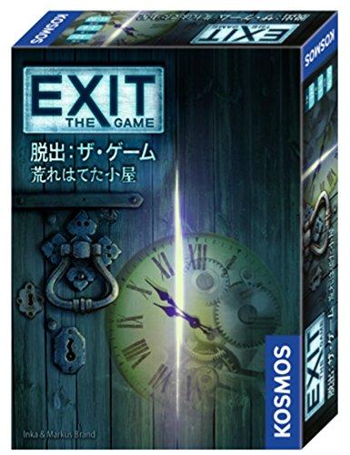 コザイク EXIT 脱出:ザ・ゲーム 荒れはてた小屋 1枚目