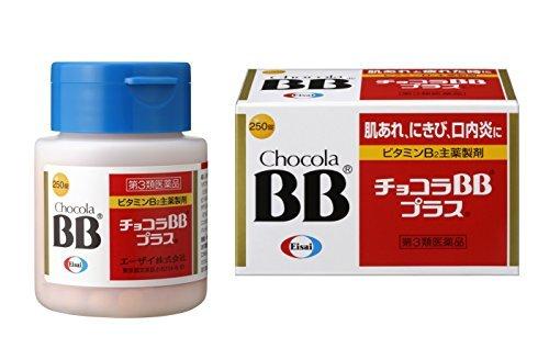 チョコラ チョコラBBプラス 1枚目