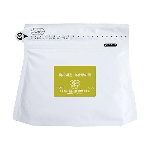 ニチエー 島根県産 有機 桑の葉 青汁 100g 1枚目