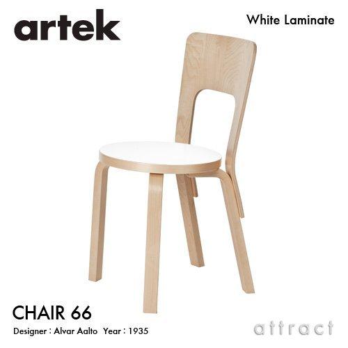 Chair 66の画像