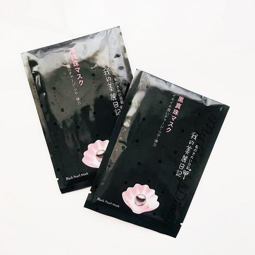 統一超商東京マーケティング 私のきれい日記 黒真珠マスク 10枚入り 1枚目