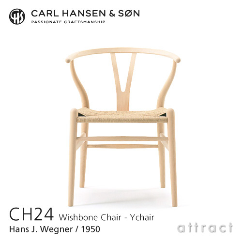 カール・ハンセン&サン Yチェア CH24 2枚目