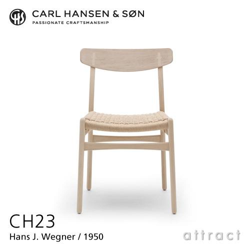 アームレスチェア CH23の画像
