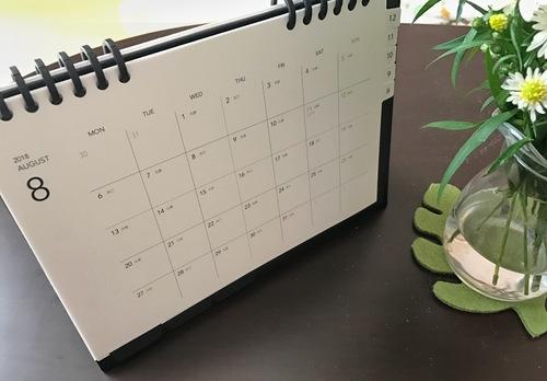 カール事務器 カレンダー 手帳 1枚目