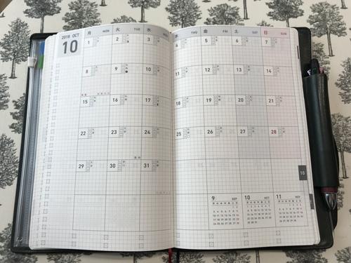 コクヨ ジブン手帳 Biz 3枚目