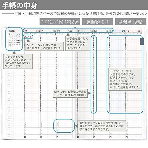 コクヨ ジブン手帳 Biz 5枚目