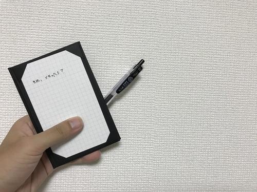 kamiterior メモッタラ 2枚目