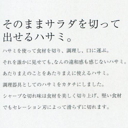 鳥部製作所 キッチンスパッター 5枚目
