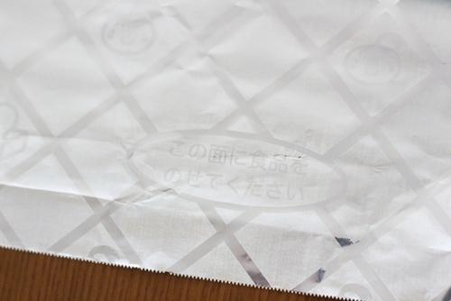 クレハ キチントさん フライパン用ホイルシート 厚手 25cm×3m 2枚目