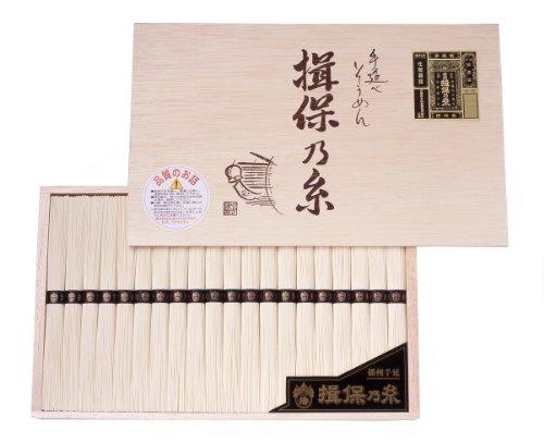揖保乃糸 素麺 特級品 50g×20束 1枚目