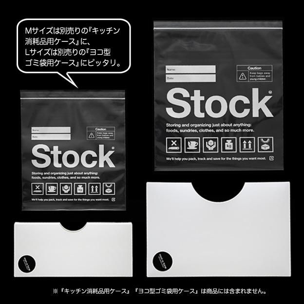 mon・o・tone Stock Bag セット 1枚目