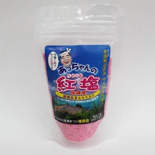 ティーダ・サイエンス あっちゃんの紅塩 1枚目