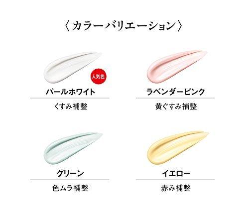 江原道 メイクアップ カラーベース SPF25 PA++ 3枚目
