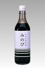 山川醸造 伝承美濃地溜 みのび 醤油 1枚目