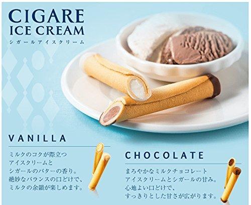 ヨックモック シガール アイスクリーム 20本入り 3枚目