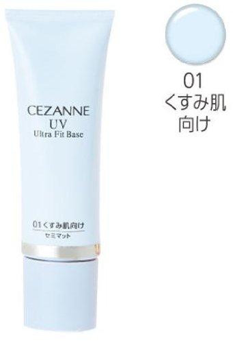 セザンヌ化粧品 UVウルトラフィットベースN 01 2枚目