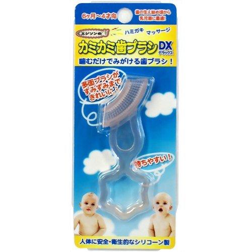 KJC エジソンのカミカミ歯ブラシDX 1枚目