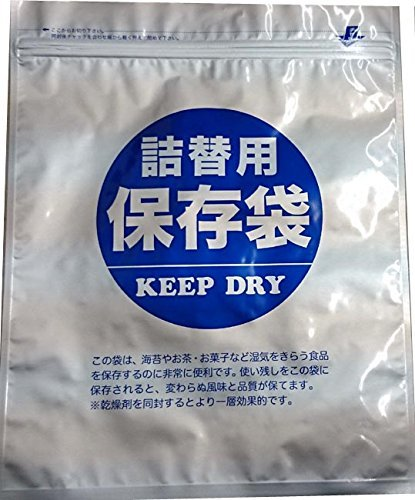 海苔保存袋(大型サイズ) 5枚セット(30g石灰乾燥剤×5個付き)の画像