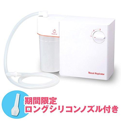 シースター ベビースマイル 電動鼻水吸引器 メルシーポット 1枚目