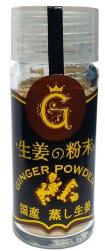 イトク食品 蒸し生姜の粉末 10g×8個 1枚目