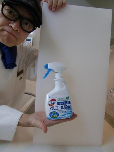 カビキラー 除菌剤 スプレータイプの画像