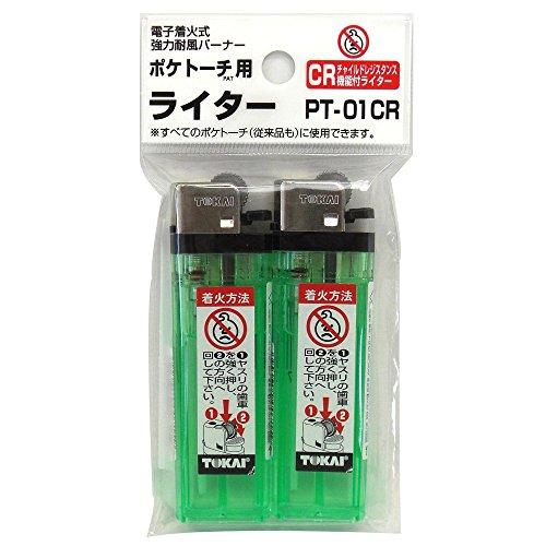新富士バーナー ポケトーチ用ライター PT-01CR 1枚目