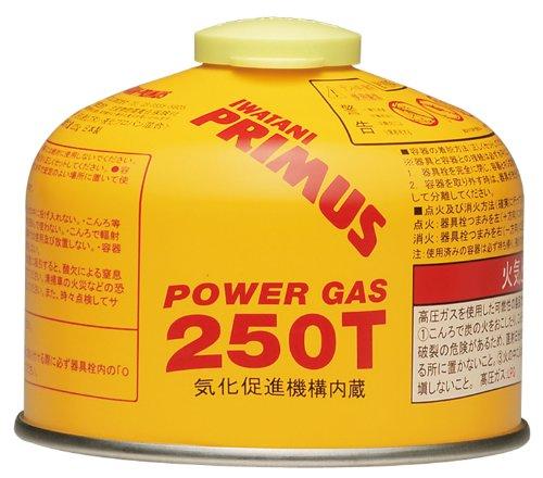 プリムス GAS CARTRIDGE ハイパワーガス(小) IP-250T 1枚目