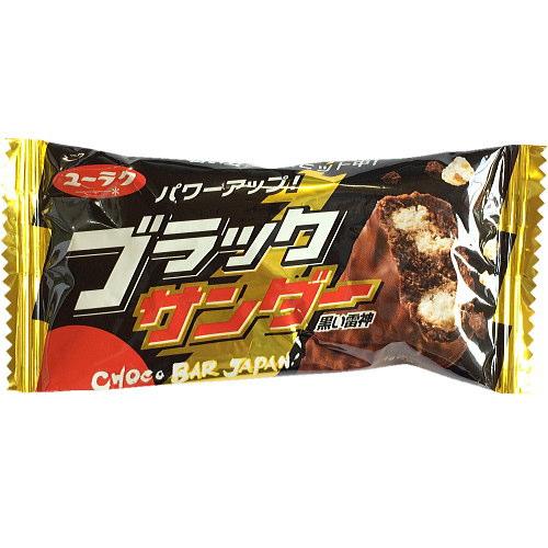 有楽製菓 ブラックサンダー1本×20個 1枚目