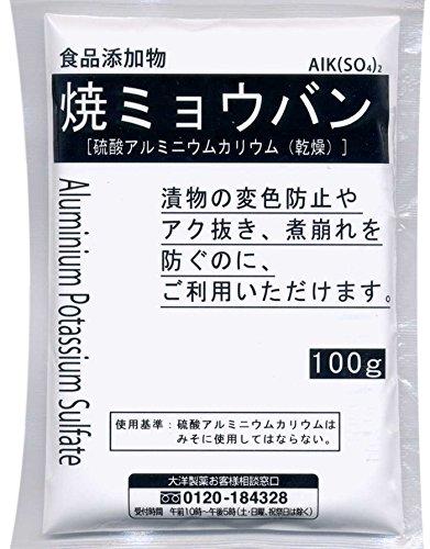 大洋製薬 焼ミョウバン 100g 1枚目