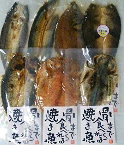 マルコーフーズ 骨まで食べられる焼き魚 バラエティーセット7種 1枚目