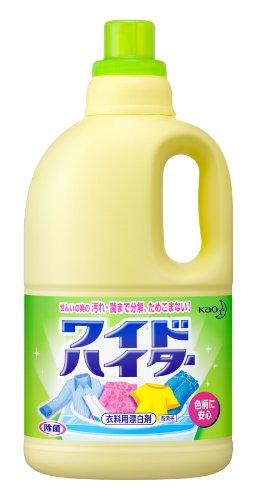 花王 ワイドハイター 衣料用漂白剤 液体 1枚目
