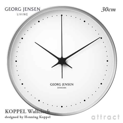 Georg Jensen Koppel 1枚目