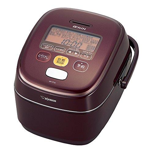 象印 炊飯器 圧力IH式  1枚目