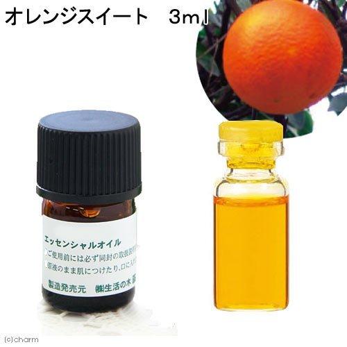生活の木 エッセンシャルオイル オレンジスイートの画像