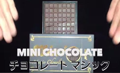 手品屋 チョコレートのパズル 1枚目