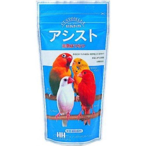 ハッピー・ホリデイ・ジャパン カスタムラックス アシスト 1枚目