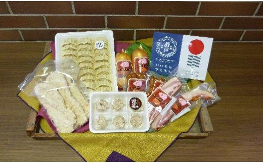 愛知県 瀬戸市 瀬戸豚の加工品セット 1枚目