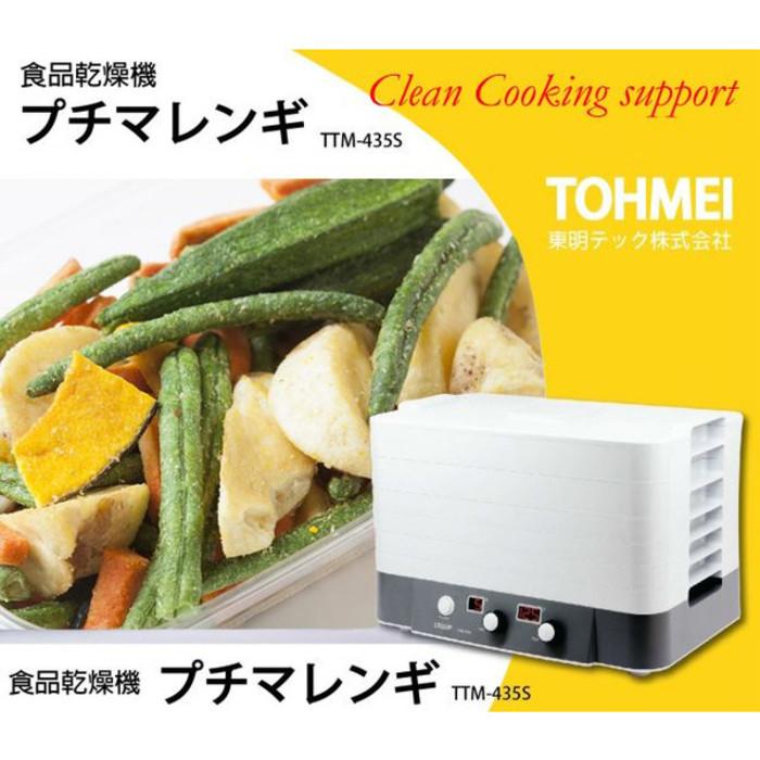 東明テック (代引不可) [TTM-435S] 家庭用食品乾燥機