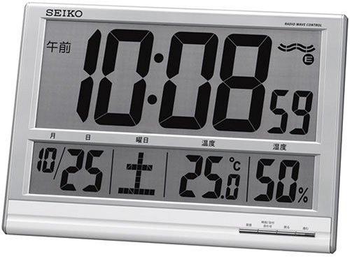 「電波時計」ならいつも正確!